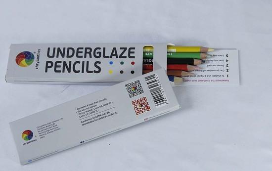 Chrysanthos Pencil Set
